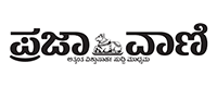 prajavani-logo